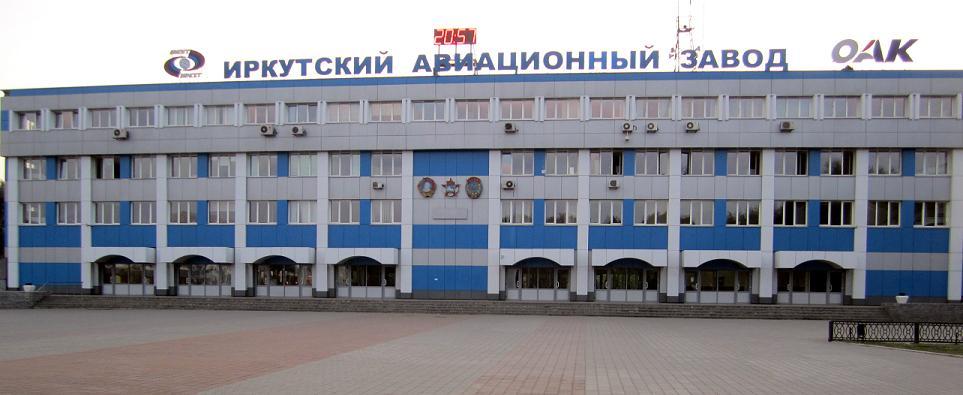 калькулятор ОСАГО иркутский авиационный завод отдел кадров что спокойно